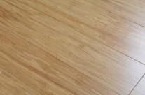 Aurora Hardwood Engineered Smooth 3.75 Inch Golden BOG_5457